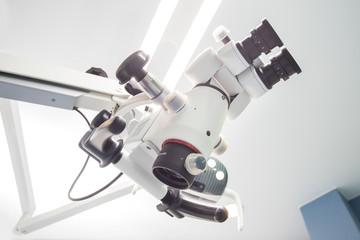Image of a professional dental endodontic binocular microscope