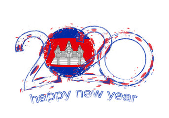 Happy New 2020 Year with flag of Cambodia. Fototapete