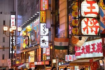 OSAKA, JAPAN - NOVEMBER 21, 2016: Neon lights of Dotonbori street in Osaka, Japan. Dotonbori is the main entertainment area of Osaka.