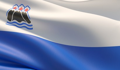 Flag of Kamchatka Oblast. High resolution close-up 3D illustration. Flags of the federal subjects of Russia.
