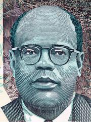 William Arthur Lewis a portrait from Eastern Caribbean dollar
