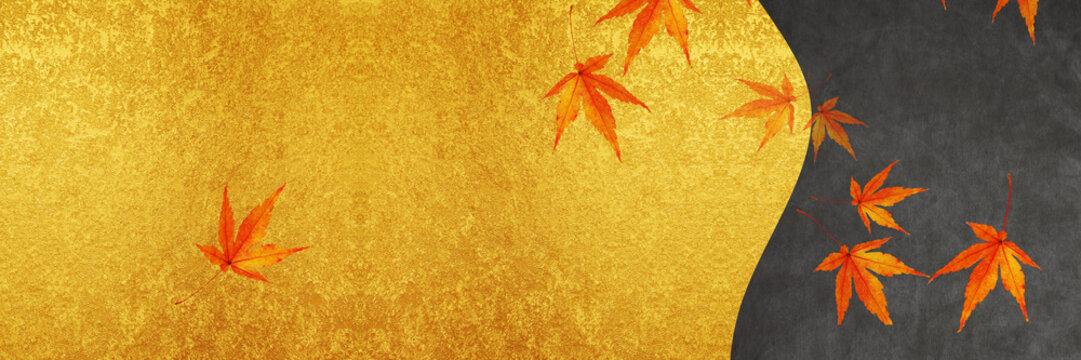 金屏風とモミジ