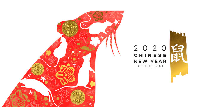 Chinese New Year 2020 red watercolor rat banner