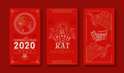 Chinese new year rat 2020 gold moon red card set