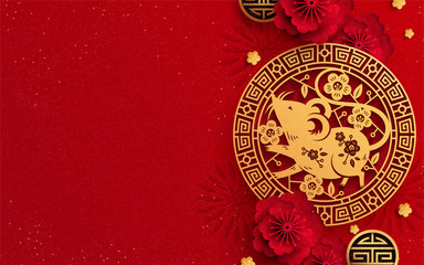 Year of the mouse paper art design