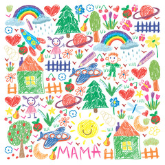 Kindergarten pattern with funny kids drawing. Vector illustration. Children play and grow.
