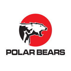 Polar bear logo, flat design. Animal logo.