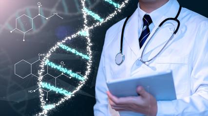 先進医療 デジタル 5G DNA