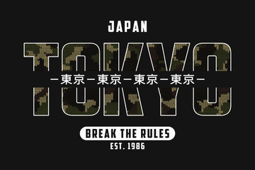 Tokyo, Japan slogan t-shirt design with knitted camouflage texture. Tee shirt in military and army style with knit camo and inscription in Japanese with the translation: Tokyo. Vector illustration.