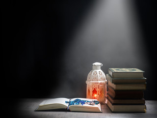 Quran or Kuran ( the islamic holy book)