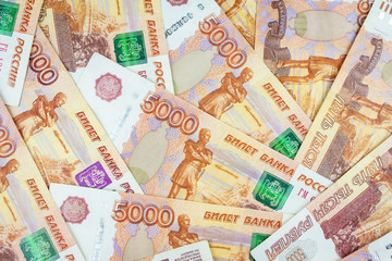 Russian money banknotes