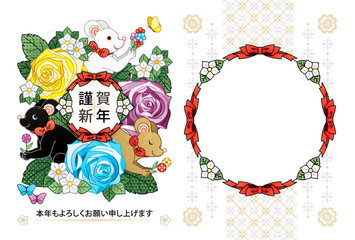 2020年・令和2年・2032年子年イラスト年賀状デザイン「3色鼠と花と蝶々フレーム1枠」謹賀新年