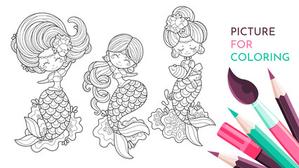 Cute little mermaids. A set of contour images. Page for coloring book, greeting card, print and poster. Hand-drawn vector illustration.