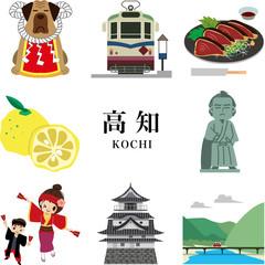 高知県 観光 旅行
