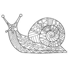 Deurstickers Sprookjeswereld mollusk snail coloring page contour vector illustration eps