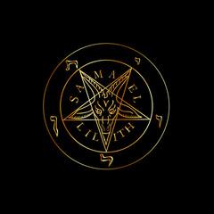 Wiccan symbol golden Sigil of Baphomet- Satanic god occult symbol