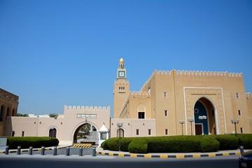 Seif Palace, Kuwait