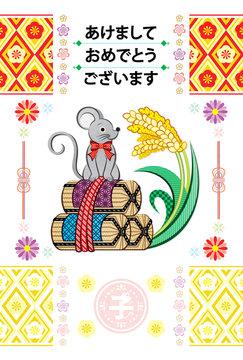 2020年・令和2年・2032年子年イラスト年賀状デザイン「鼠と米俵と稲穂」あけましておめでとうございます