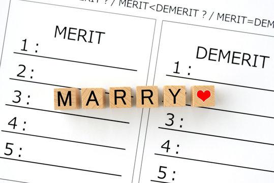 結婚のメリットとデメリット