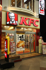 KYOTO, JAPAN - APRIL 17: KFC restaurant on April 17, 2012 in Kyoto, Japan. As of 2011 there are over 17,000 KFC outlets in 105 countries.