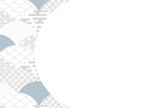 和柄を用いた扇型の背景イラスト エ霞 青海波 鹿の子絞り 市松模様