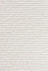 白い壁(薄いグレー)の背景素材