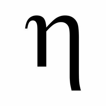 Eta greek letter icon