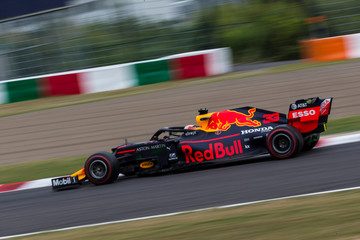 2019 F1 Japan Grand Prix Practice Day Oct 11th