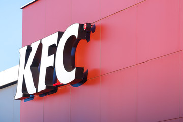 Gdansk, Poland - July 25, 2016: Kentucky Fried Chicken (KFC) restaurant - fast food chain known for fried chicken with headquarters located in United States of America.