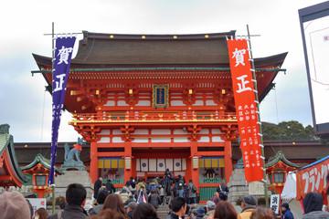 Wall Murals Kyoto 伏見稲荷の楼門