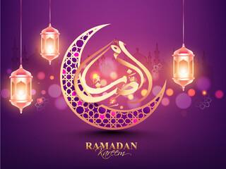 Arabic golden calligraphy of Ramadan Kareem with ornament crescent moon and hanging illuminated lanterns decorated on shiny purple background.