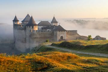 Medieval fortress, West Ukraine, Khotyn Fototapete