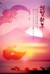 子 年賀状 富士山 背景