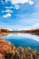 Kidelu lake in Altai mountains, Siberia, Russia. Beautiful autumn landscape, fall season