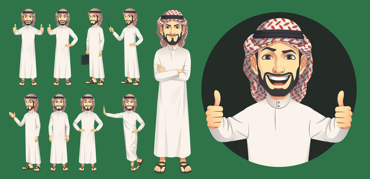 Arab Man Character Set