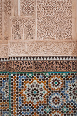 Front view of Marrakech patterns