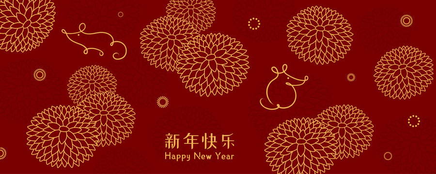 Card, poster, banner design with rats, chrysanthemums, Chinese text Happy New Year, gold on red background. Hand drawn vector illustration. Concept for 2020 holiday decor element. Line drawing.