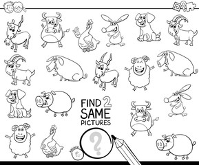 find two same farm animals coloring book