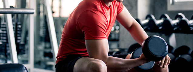 Dumbbell lifting image For various online media Banner size and apply.