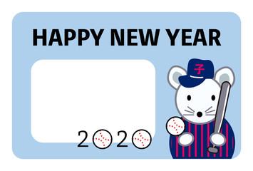 年賀状、年賀状2020、2020、ネズミ、子年、野球、はがきテンプレート、横書き、フォトフレーム