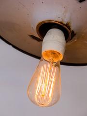 energy saving lamp, symbol photo