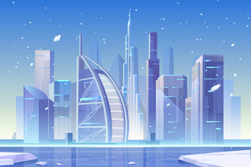 Winter city skyline at frozen waterfront bay. Futuristic metropolis architecture and ferris wheel view under fallen snow. Luxury skyscrapers buildings cityscape background. Cartoon vector illustration Wall mural