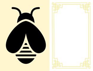 Marcos para álbum de fotos del bebé, invitación, cuaderno, postal con lindos escarabajos animales en estilo de dibujos animados y elementos. Mariposa, mariquita, arcoiris, flores. Lindo marco, borde