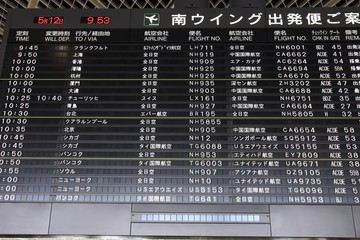 TOKYO - MAY 12: Departures board on May 12, 2012 at Narita International Airport, Tokyo. Narita was the 2nd busiest airport in Japan and 50th busiest worldwide in 2011 with 28.1 million passengers.