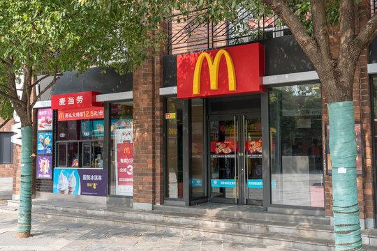 McDonald store near the Terracotta Warriors in Xian