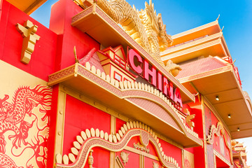 Global Village Dubai the multicultural festival park and destination for culture, shopping and entertainment, Symbolic Chinese Golden Dragon And China Text In Red Color China Pavilion