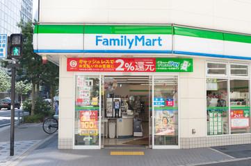 Osaka, Japan - October , 2019 : FamilyMart a 24 hour Convenience Store in Osaka, Japan. FamilyMart is one of largest convenience store franchise chains in Japan