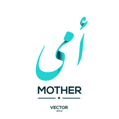 Creative Arabic typography Mean in English ( mother ) , Arabic Calligraphy