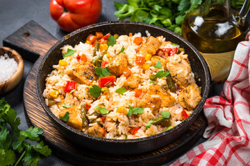 Rice with chicken and vegetables.