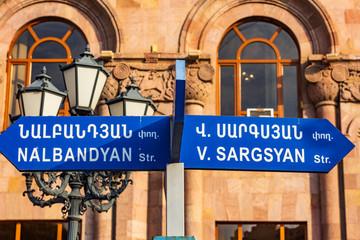 street name signs of Republic square landmark of Yerevan capital city of Armenia
